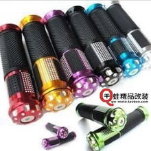 Motorcycle scooter electric bicycle rsz plastic handle refires sets  Wholesale FREE SHIPPING