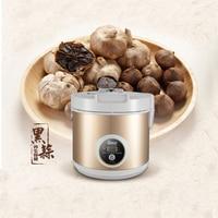 black garlic machine ferment zymolysis zymosis garlic household appliances for the kitchen food processor tools