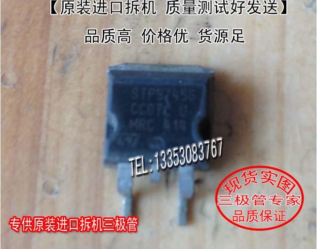 Цена STPS745G