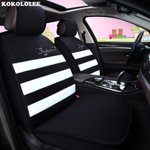 Kokololee Автокресло Чехлы для mercedes w124 w203 w211 w245 w204 w201 gla w212 Чехлы для сиденье автомобиля аксессуары для протекторов