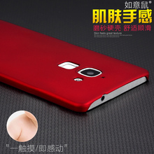 Letv Le Max 2 X820 case Scrub hard shell for 5.7″ Snapdragon 820 4G Android Cell Phon by free shipping