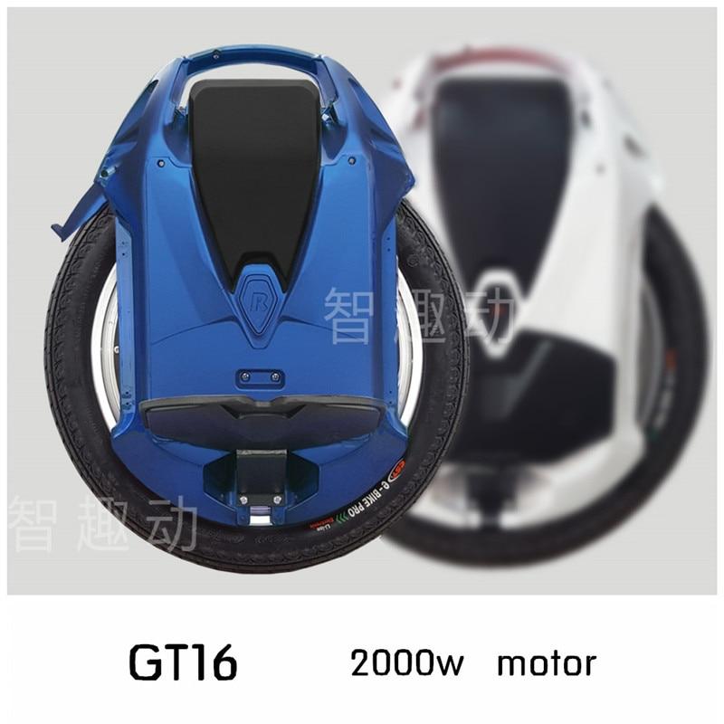 Электрический одноколесном велосипеде 84 В скальным дисковым резаком GT16 858Wh 1036WH
