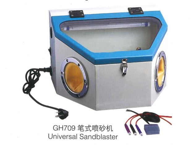 gh709