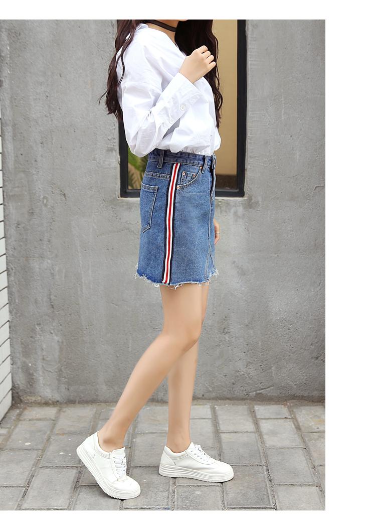 HTB1P5ssQXXXXXa9aXXXq6xXFXXXk - Denim Skirts Striped Slim A Line High Waist Blue Jeans Skirt PTC 154
