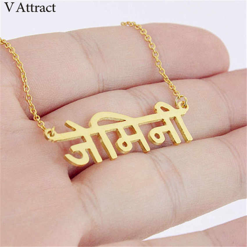 f98946195fd70 Detail Feedback Questions about Sanskrit Silver Personalized Custom ...