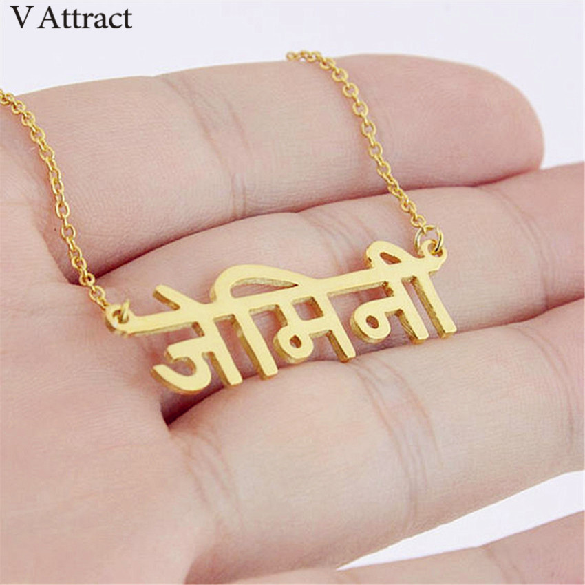 BFF Indian Jewelry Personalized Custom Religious Hindi Name Necklace  Stainless Steel Hindu Ethnic Style Buddha Pendant Choker|Customized  Necklaces| - AliExpress