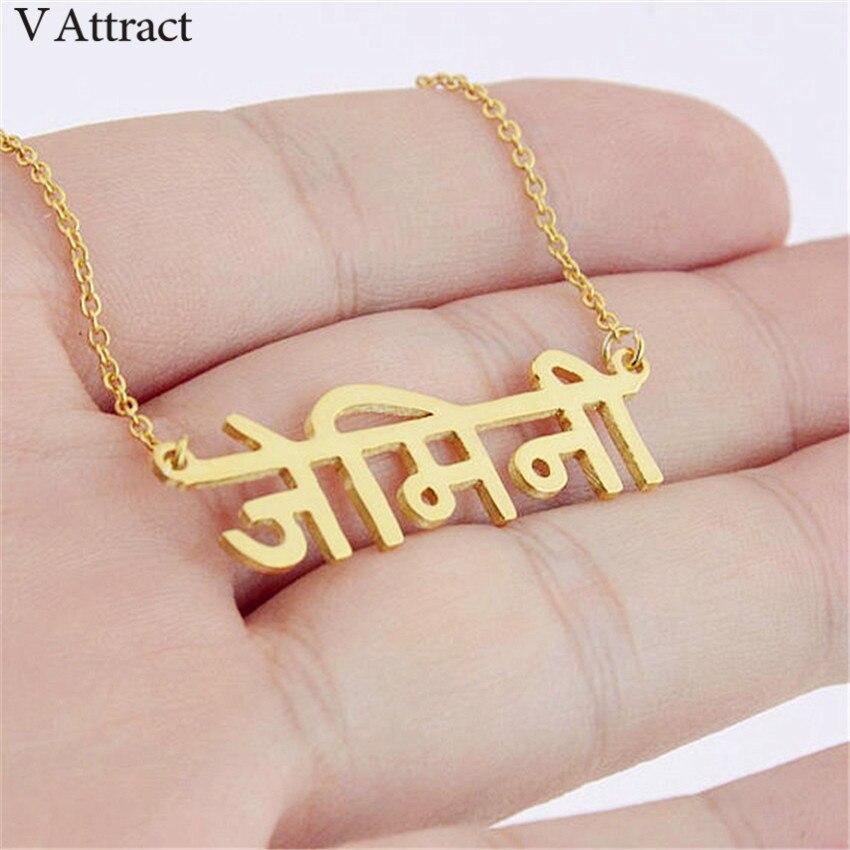 BFF Indische Schmuck Personalisierte Religiöse Hindi Name Halskette Edelstahl Hindu Ethnische Stil Buddha Anhänger Halsband