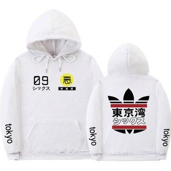 Fashion Japanese Streetwear Tokyo Bay hoodie Sweatshirt Multiple Colour Men Women Tokyo Hoodies Pullover Size S-2XL
