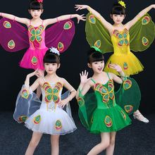 4 colors butterfly dance costume for girls festival performance clothing kindergarten clothes modern