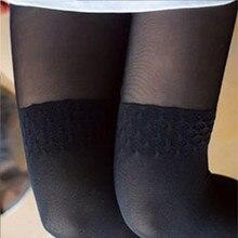 Wave Pattern Mock Knee High Hosiery Sweet Girls Pantyhose