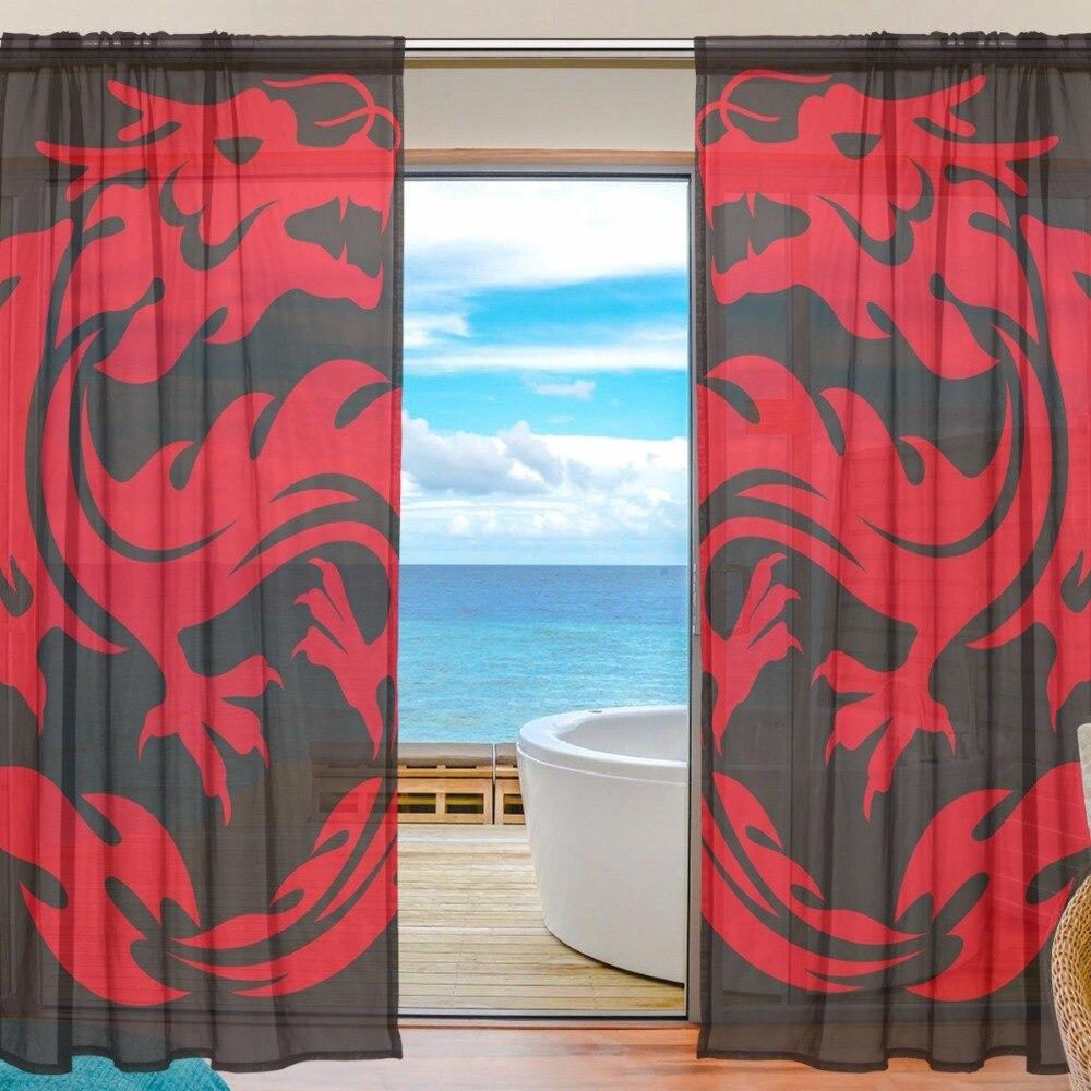 Sheer Door Curtain Panels W55x L78 Inch
