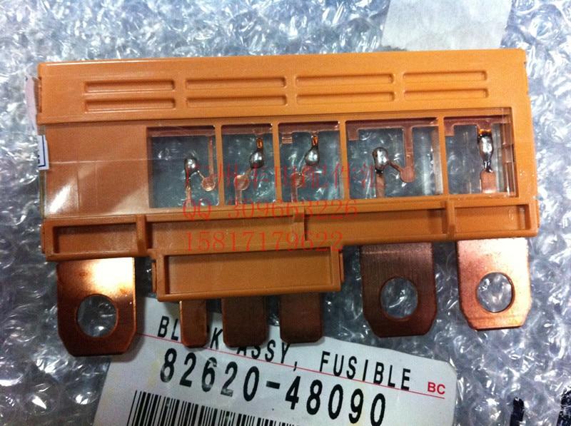 Genuine Toyota Box 82620-48100