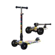 Велосипед Скутер подарок для детей забавные игрушки для упражнений скутер Детский самокат