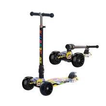 Велосипед Скутер подарок для детей Веселые упражнения игрушки скутер Детский самокат