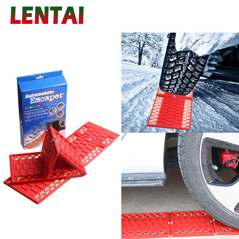 LENTAI For BMW e46 e39 e90 e60 e36 f30 f10 e30 Toyota corolla 2008 yaris Ssangyong 1SET Car Tires Grip Track Mats Foldable Plate