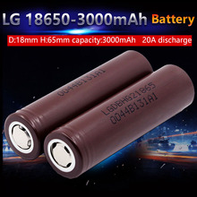 2PCS New LG HG2 18650 3000mAh battery 18650HG2 3.6V discharge 20A, dedicated electronic cigarette Power battery