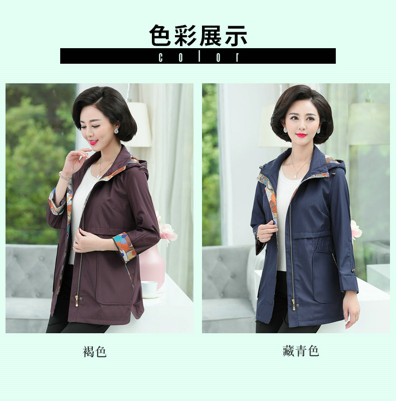 British Style Woman Casual Trench Coat Purple Navy Blue Duster Coats Women Hooded Overcoat Autumb Spring Trenches Outerwear (2)