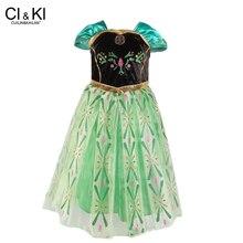 080004ed88181 Robe CuilinKailan Elsa costume reine des neiges fête princesse Anna filles  vêtements vestidos infantis Halloween anniversaire