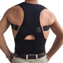 S-XXL Adjustable Back Support  Men&Women Back Protector Belt Professional Fitness Back Support Braces Orthopedic Back Corrector
