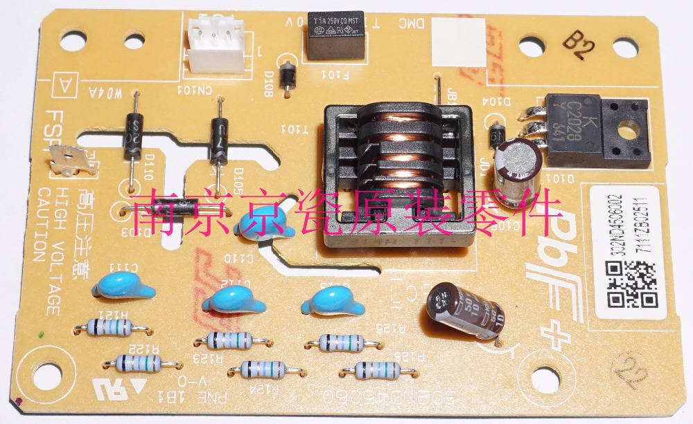 New Original Kyocera 302ND94690 UNIT HIGH VOLTAGE FUSER for:TA4002i-8002i 2552ci-8052ci 0 01 999 second 8 terminals digital timer programmable time relay