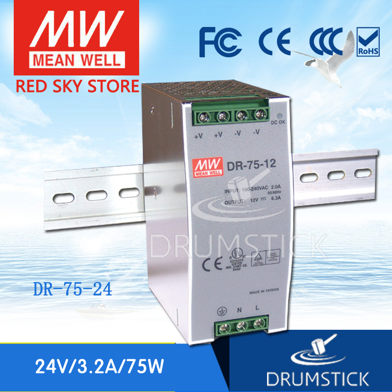 цена на (Only 11.11)MEAN WELL DR-75-24 (2Pcs) 24V 3.2A meanwell DR-75 76.8W Single Output Industrial DIN Rail Power Supply