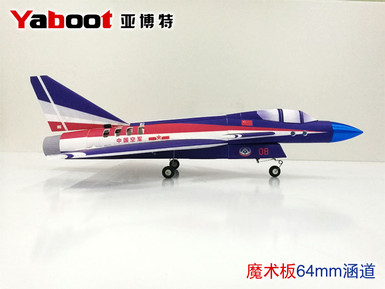 new PP material PLANE RC plane RC MODEL HOBBY TOYS 760mm wingspan 64mm EDF airplane J10 jet plane (kit or PNP set)