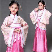 Древний китайский костюм; детское платье феи «ханьфу»; одежда для народных танцев; Традиционное китайское платье для девочек