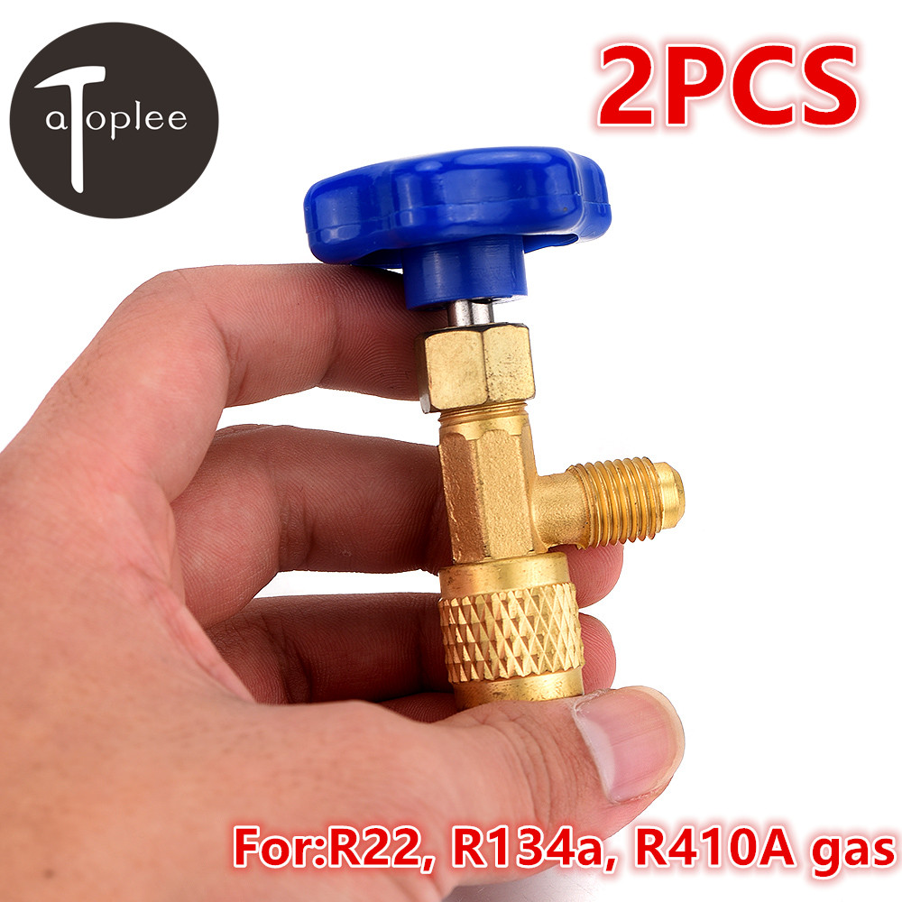 Atoplee 2PCS R22 R134a R410A Gas Valve Bottle Opener 1/4SAE Low Pressure Air-conditoning Refrigeration Tools 2 pieces lot 500ml monteggia gas washing bottle porous tube lab glass gas washing bottle muencks
