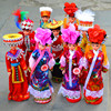 China Fifty Six Nationalities Characteristic Silk People Dolls Doll Ornaments Home