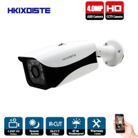 Home Surveillance AHD Camera 4MP Waterproof Outdoor CCTV Camera With 6PCS ARRAY IR LED ONVIF Email Alert Night vision 3.6mm lens