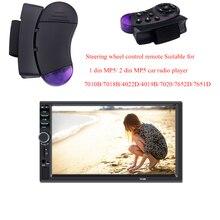 Универсальный пульт дистанционного управления для автомобильного мультимедийного музыкального радио MP5 плеера 7010B 7018B 4022D 4019B 7652D