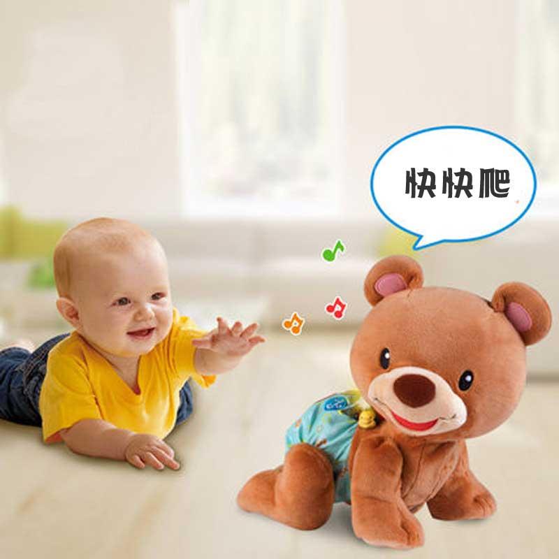 Robot Bear Electronic Toys Plush Pet Bear Toy Crawl Talk With Music