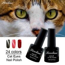 Saroline Professional Gel Nail Polish Varnish UV Soak Off Nail Art Salon 3D Cat Eyes Magnetic Gel Varnish Base Top coat