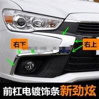 Car Styling for Mitsubishi ASX 2016 2017 2018 high quality ABS Chrome car front bumper bar trim Car accessories