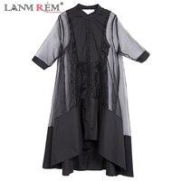 LANMREM 2018 Korean New Spring Loose Black Two Pieces With Vest Perspective Asymmetrical Hem Women Dress