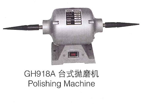 Variable Speed Benches Lathe Polishing Buffing Motor jewelry polishing motor