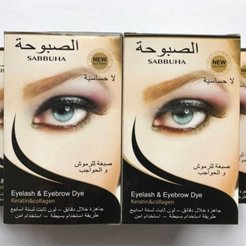 Universal Eyelashes Eyebrow Beard Mustache Hair Dye Paste Tint Kit