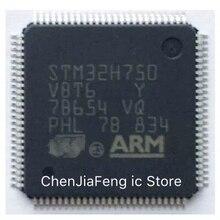 2PCS ~ 10 개/몫 STM32H750VBT6 QFP100 새로운 원본