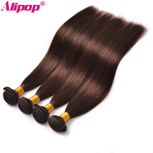 [ALIPOP] Peruvian Straight Hair Bundles Dark Brown Human Hair Bundles 10″-28″ Double Weft Hair Extension 1PCNon-Remy Hair Weave