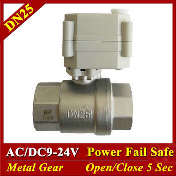 Tsai Fan 2 way full port SS304 1'' motorized ball valve with indicator DN25 AC/DC9V-24V normal open normal close elctric valve - DISCOUNT ITEM  35% OFF All Category