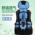 Cinco Pontos Arnês de Assento de Carro Do Bebê Dobrável 0-12 Anos de Idade crianças Assento de Carro da Segurança da Criança Assento de Segurança Do Carro Para O Automóvel veículo