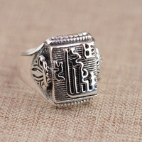 The golden deer wholesale jewelry line S925 pure silver ring Thai silver archaize style buddhist vajra modelling