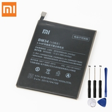 XiaoMi Original Replacement Battery BM34 For Xiaomi Mi Note Pro 100% New Authentic Phone Battery 3090mAh стоимость