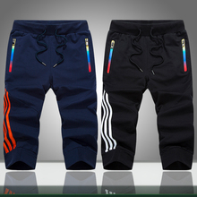 Mens Casual Shorts Summer Solid Striped Zipper Pockets Jogge