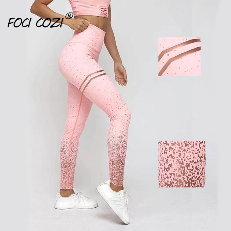 NEW STORE High Waisted Shaping Leggings Dot Print Trend 2019 New Fashion Sports Leggings For Fitness Exercise Pants Athleisure