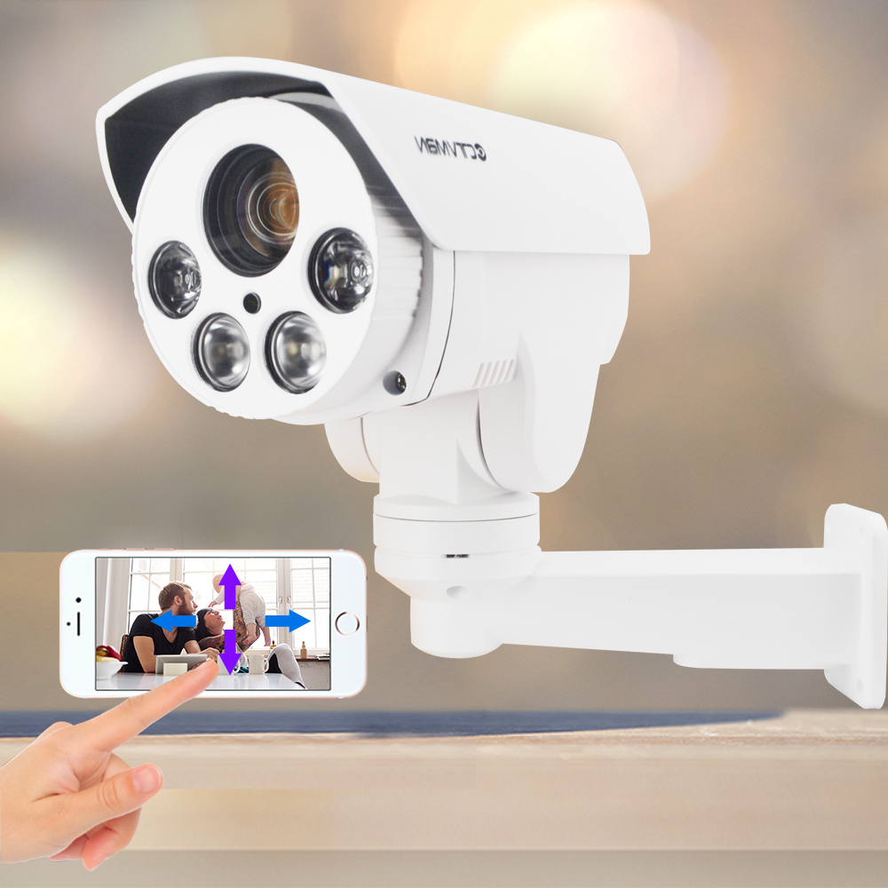 2mp ip camera mini ptz 1080P FULL HD POE ONVIF pan tilt 4x