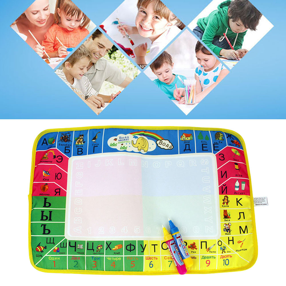 Four-color Magic Kids Water Drawing Painting Writing Mat Board + 1 Magic Pen Doodle Preschool Learning Toys Painting Board Gifts