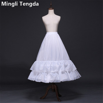 8b1fb276f Mingli Tengda 2 aros de hueso vestido de novia enaguas para vestido de  fiesta enaguas debajo de la falda Crinoline accesorios de boda