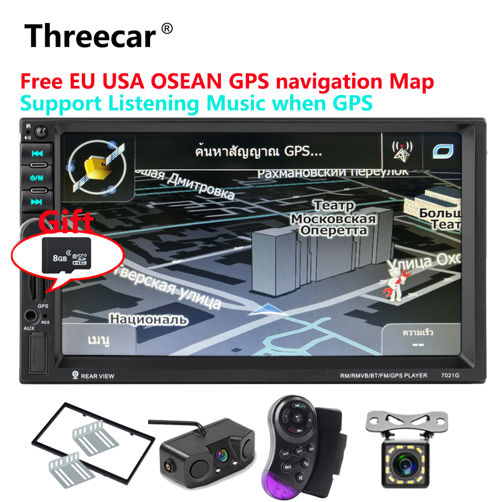 2din Universal Car GPS Radio Navigation double din Stereo MP5 Player 1024*600 Touch Screen Bluetooth Car Stereo Radio Multimedia2din Universal Car GPS Radio Navigation double din Stereo MP5 Player 1024*600 Touch Screen Bluetooth Car Stereo Radio Multimedia