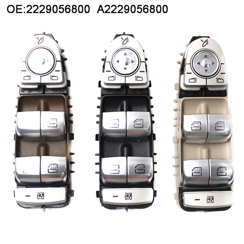 New High Quality Power Window Switch For Mercedes Benz S550 S63AMG S65AMG 2229056800 A2229056800